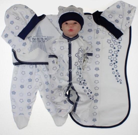 aa3bdac0293d4 Набор одежды для новорожденного в роддом 7 предметов синий - купить ...