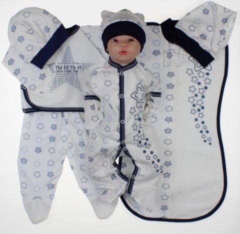 Набор одежды для новорожденного в роддом 7 предметов синий