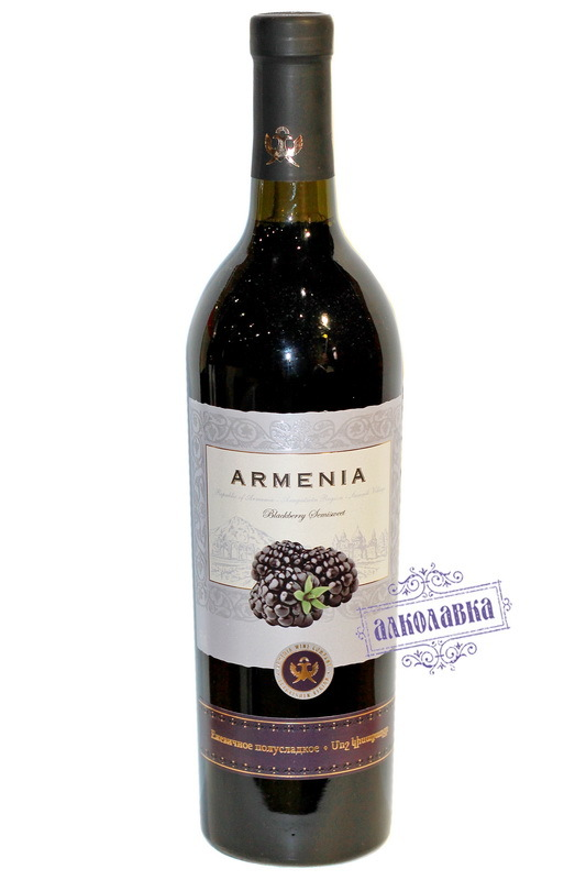 Ежевичное вино красное белое