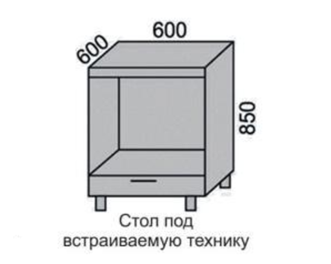 Стол МАДЕНА под технику с ящиком НШТЯ-60 (с)