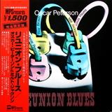 Oscar Peterson, Milt Jackson / Reunion Blues (LP)