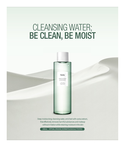 Увлажняющая очищающая вода, 200 мл / Huxley Secret of Sahara CLEANSING WATER ; BE CLEAN, BE MOIST