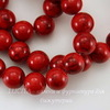 Бусина Жадеит (тониров), шарик, цвет - красный, 8 мм, нить