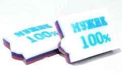 Мыльное ассорти/фигурное МУЖИК 100%, 90g TM ChocoLatte