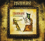 Пикник / Египтянин (CD)