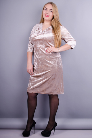 Корона. Нарядное платье больших размеров. Бежевый.
