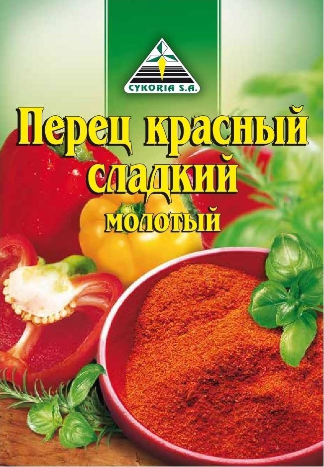 Перец красный сладкий молотый, 20 гр.