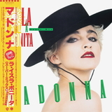 Madonna / La Isla Bonita - Super Mix (Coloured Vinyl)(12' Vinyl Single)
