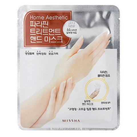 MISSHA Home Aesthetic Paraffin Treatment Hand Mask
