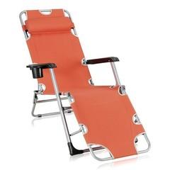 Кресло-шезлонг Prima Relax