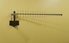 Триада-1835/antenna.ru 900/1800 МГц направленная на кронштейн с большим усилением