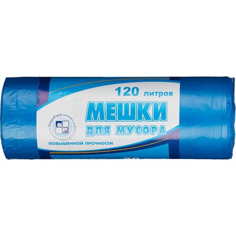 Мешки для мусора ПНД 120л 70х110см 18мкм синие 20шт/уп
