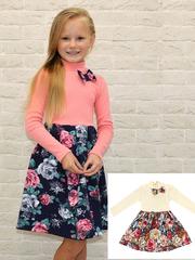 382ФД-3 платье детское, бежевое