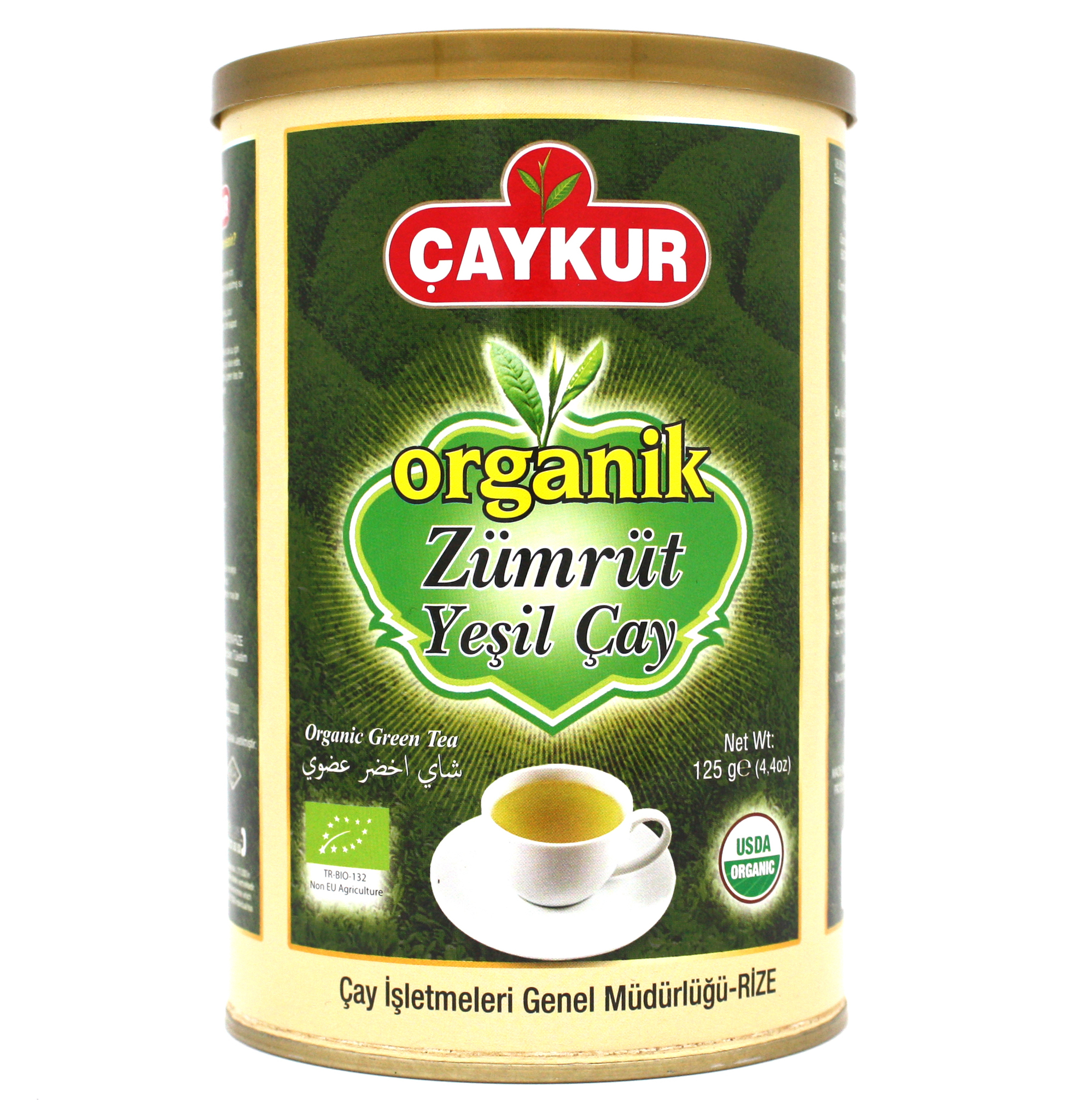 Чай Турецкий зеленый чай Organik, Çaykur, 125 г import_files_d9_d9ec986634d611e9a9a6484d7ecee297_727868f435b211e9a9a6484d7ecee297.jpg