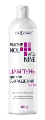 BelKosmex Panthenol + arginine Шампунь против выпадения волос 400г