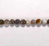 Бусина из агата Ботсвана, фигурная, 6 мм (шар, граненая)