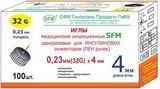 Иглы для шприц - ручек SFM 4 мм  * 32G