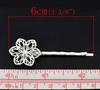Основа для заколки - невидимки с филигранным цветком 23 мм, 61 мм (цвет - серебро)