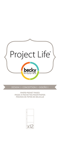 Фотофайлы Project Life-Дизайн I-штучно