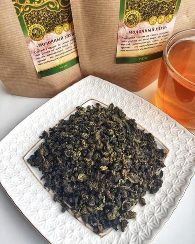 Чай Улун Молочный 100 грамм