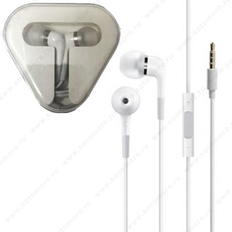 Наушники-капельки для iPad/ iPhone/ iPod/ Samsung Apple in-Ear с регулировкой громкости в техупаковке