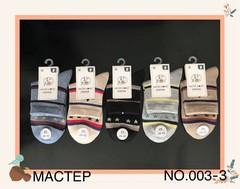 Носки детские для мальчиков (10 пар) арт.003-3 (р 8-10)