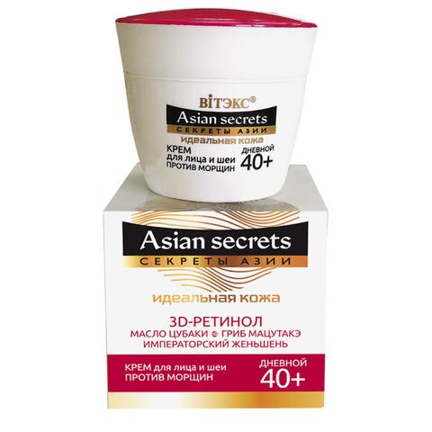 Витэкс Asian secrets Секреты Азии Крем для лица и шеи против морщин дневной 40+ 45 мл