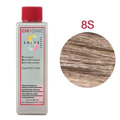 CHI Ionic Shine Shades Liquid Color 8S (Средний-блондин) - Жидкая краска для волос