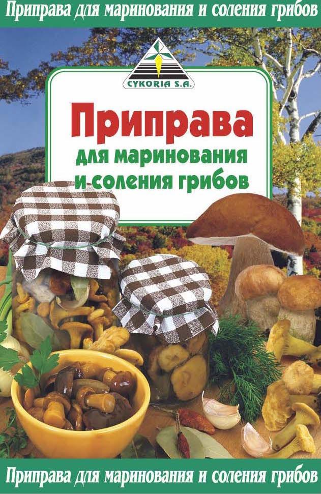 Приправа для маринования и соления грибов, 50 гр.