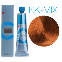 Goldwell Colorance KK-MIX (медный микс-тон) - тонирующая крем-краска