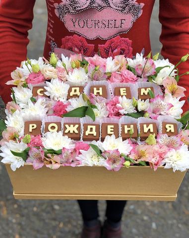Цветы и шоколадные буквы «С днём рождения» #19297