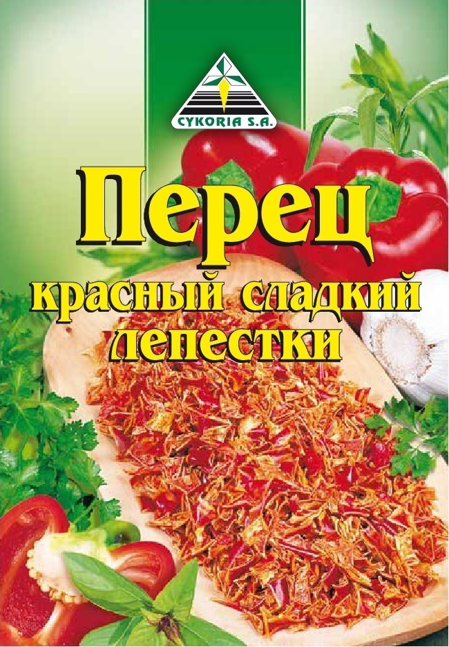 Перец красный сладкий лепестки, 15 гр.