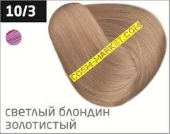 OLLIN performance 10/3 светлый блондин золотистый 60мл перманентная крем-краска для волос