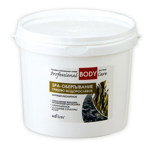 SPA – обертывание грязево-водорослевое антицеллюлитное