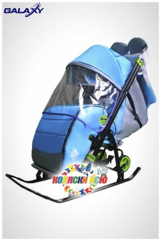Санки коляска GALAXY KIDS 3-4 «голубой»