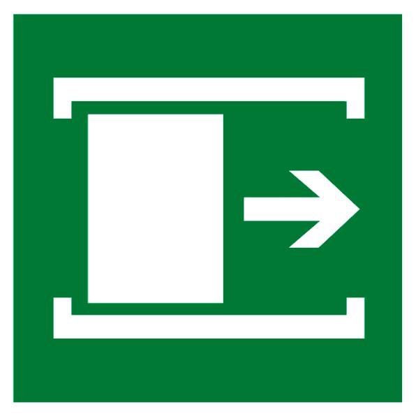 Эвакуационный знак Е20 – Для открывания сдвинуть