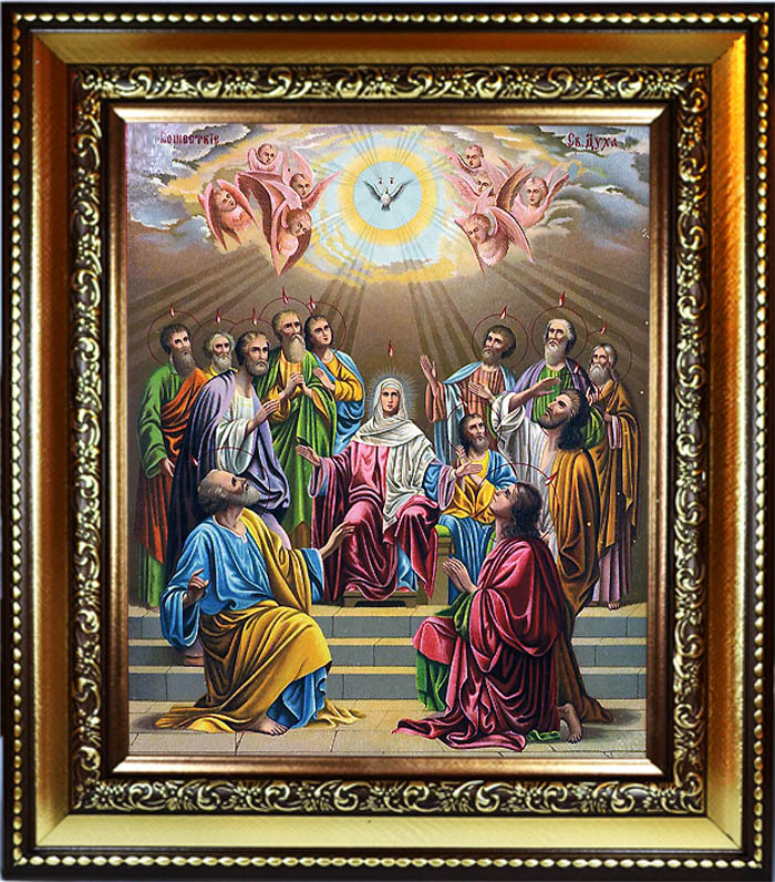 Картинки по запросу святой дух на иконе