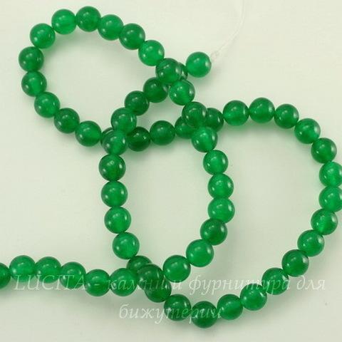 Бусина Жадеит (тониров), шарик, цвет - зеленый, 6 мм, нить