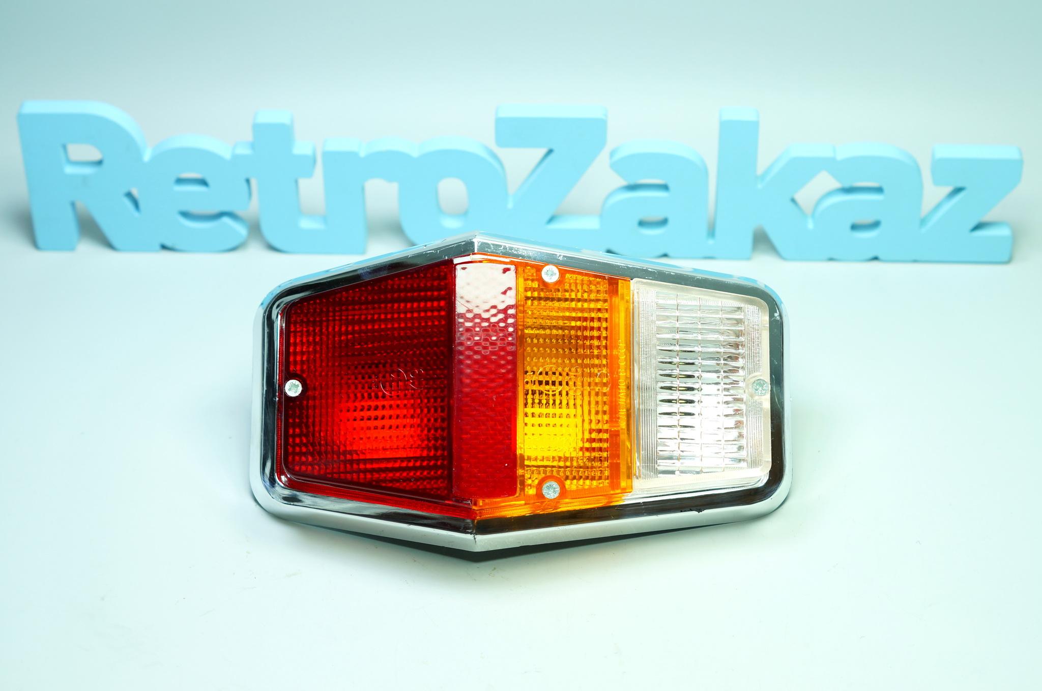 Задний фонарь Газ 24
