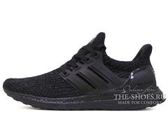 Кроссовки Мужские Adidas Ultra Boost All Black