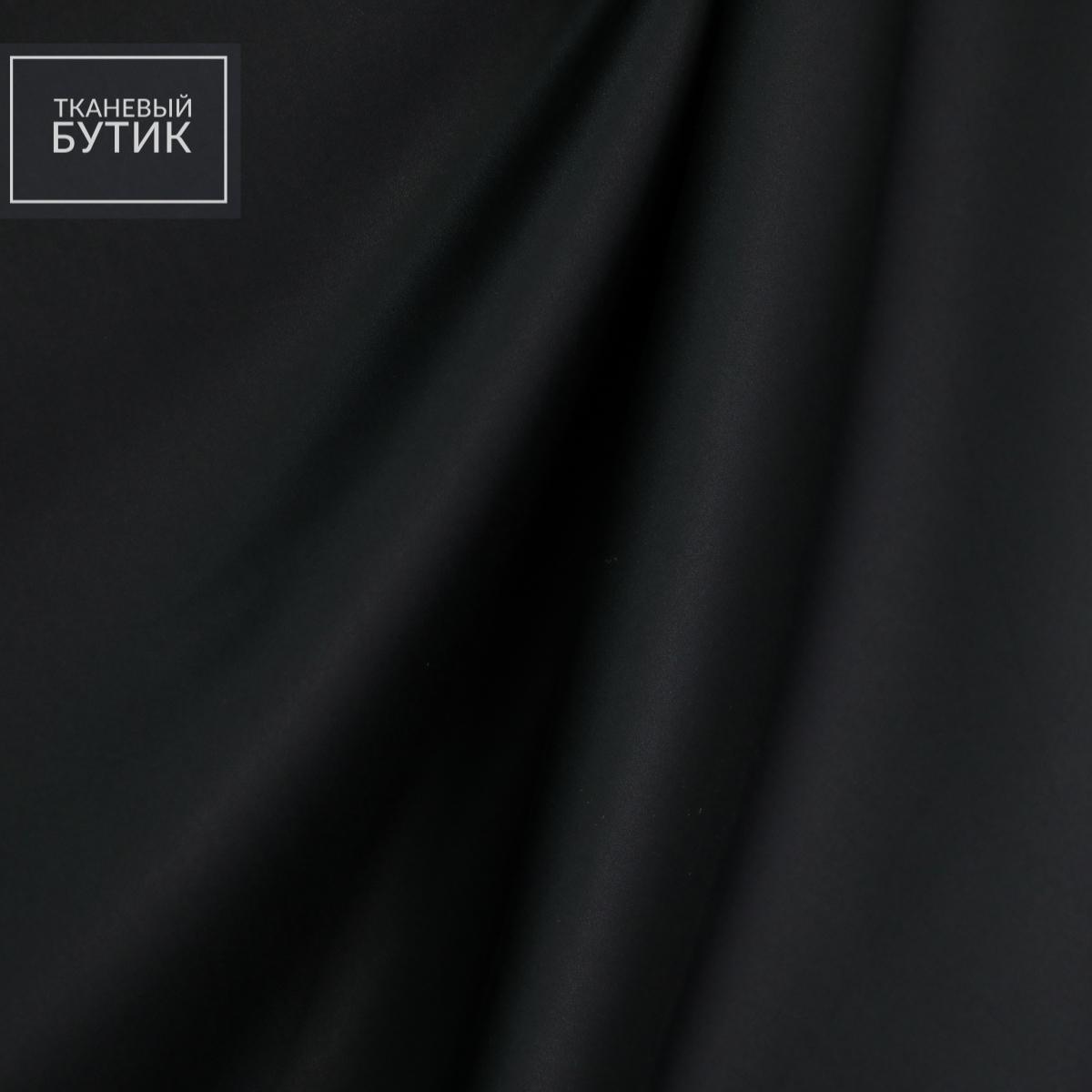 Тонкой хлопковый сатин с эластаном черного цвета