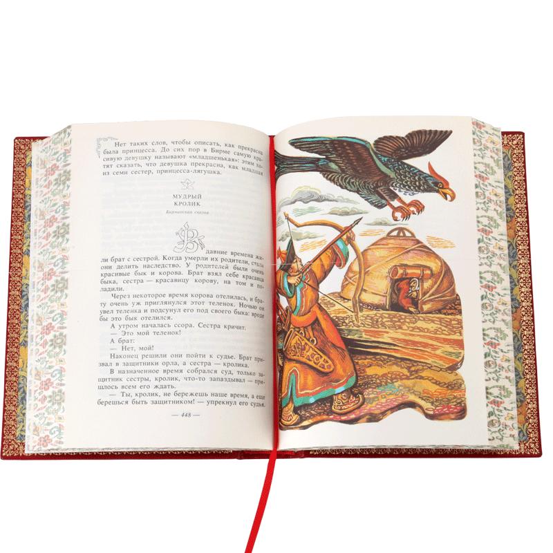 Сказки народов мира в 10 томах.