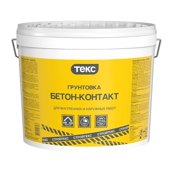 грунт для наружных работ по бетону