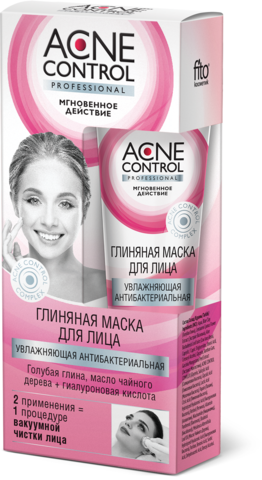 Фитокосметик Acne Control Professional Глиняная маска для лица увлажняющая антибактериальная 45мл