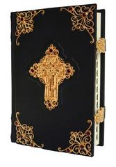 Библия  с комментариями, филигранью, топазами золото