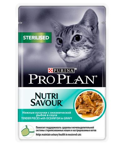 Pro Plan пауч для кошек стерилизованных (рыба в соусе) 85 г