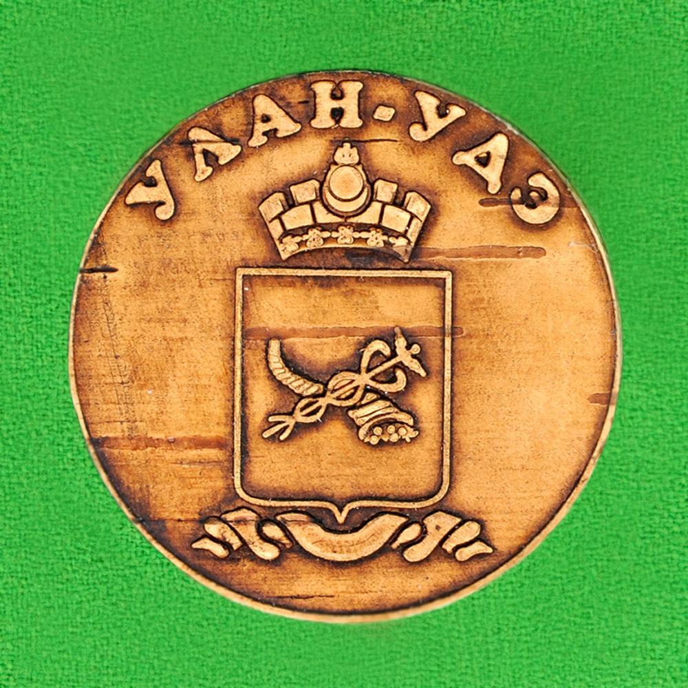Магнит Улан-Удэ герб