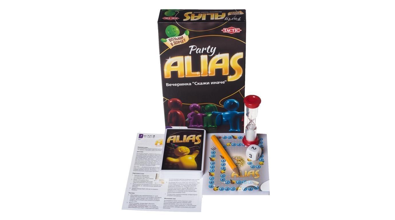 Настольная игра Скажи иначе/ Вечеринка. Компактная версия 2.(Alias Party-2)