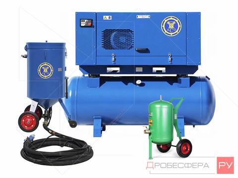Комплект пескоструйного оборудования на базе АСО-200