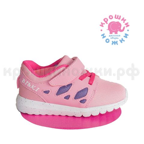 Кроссовки светло-розовые артикул A-B01-05-F